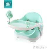 寶寶餐椅便攜式可折疊兒童吃飯餐桌椅嬰兒學坐椅洗澡椅凳子 名創家居館DF