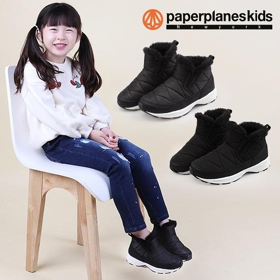 PAPERPLANES 紙飛機 童鞋 正韓製 經典菱格紋 保暖鋪毛 兒童休閒短靴【B7907849】2色