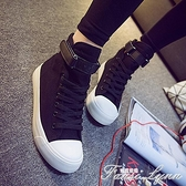 高幫帆布鞋女秋冬加絨百搭黑色平底布鞋韓版學生休閒板鞋潮內增高 范思蓮恩