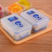 微波爐學生兩分格密封防漏飯盒餐盒真空保鮮盒環保耐熱塑料便當盒