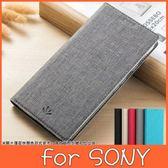 SONY XZ3 XZ2 Premium XZ2 XA2 Plus XA2 XA2 Ultra VILI皮套 手機皮套 插卡 支架 掀蓋殼 內軟殼 隱形磁扣