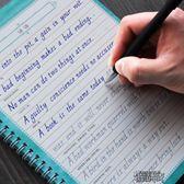 英語字帖小學生初中生大學女成人考研作文高中生意大利斜體26個大小寫字母 街頭布衣