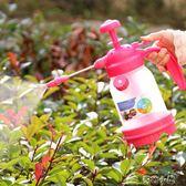 園藝澆花工具家用小型灑水噴水壺噴霧器長嘴氣壓式噴壺透明澆水壺「多色小屋」