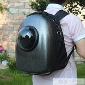 寵物背包外出便攜艙狗狗貓籠子書包貓咪雙肩包貓包太空包狗包貓袋 韓慕精品 YTL