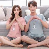 睡衣女夏季短袖男士韓版卡通薄款情侶家居服上衣短褲兩件套裝【父親節禮物】