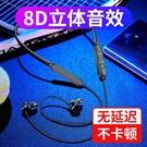 幽悅 P6無線雙耳藍芽耳機運動跑步掛耳入耳式掛脖磁吸蘋果安卓手機通用型待機超長續航聽歌 免運