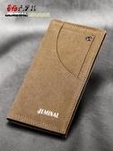 男時尚復古帆布長款簡約薄錢包男孩學生潮流多卡位休閒運動布錢夾