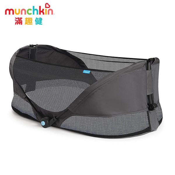 munchkin滿趣健-輕便旅行小睡箱