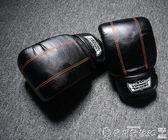 拳擊手套summitdragon黃線露拇指打沙袋手套半指成人散打拳套 爾碩數位3c