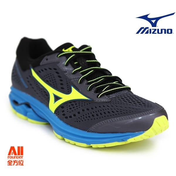 【Mizuno美津濃】男款馬拉松鞋 WAVE RIDER 22  -深灰/藍色(J1GC183145)全方位跑步概念館