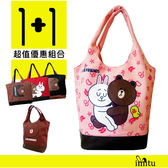 imitu [1+1] 【LINE FRIENDS】MIT 俏麗背袋 + MIT 帆布托特袋