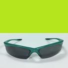 太陽眼鏡/墨鏡/晶翠綠運動62398-TQ版