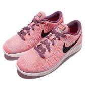 【五折特賣】Nike 慢跑鞋 Wmns Nike Lunarepic Low Flyknit 橘 紫 白底 低筒 運動鞋 女鞋【PUMP306】 843765-502