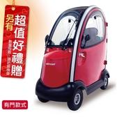 來而康 必翔 電動代步車 TE-889XLSN Cabin全罩式車款 電動代步車款式補助 贈 熊熊愛你中單2件