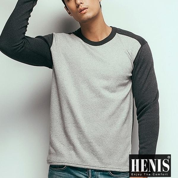 HENIS 時尚型男速暖絨色織剪接圓領保暖衫~2件組(隨機取色)