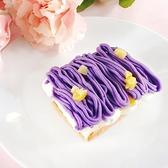 【Kiseki-Bakery】紫芋蒙布朗4入