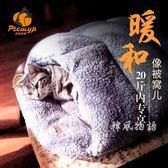貓咪蒙古包貓窩貓睡袋貓床封閉式寵物博美泰迪小狗窩冬天保暖igo「韓風物語」
