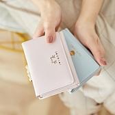 慕蘭珊三折錢包女短款新款時尚小折疊錢夾可愛少女心零錢包 【99免運】