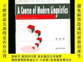 二手書博民逛書店A罕見Course Of Modern Linguistics