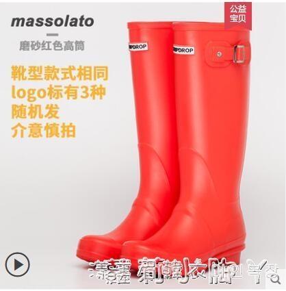 雨鞋女士水鞋高筒長筒時尚款外穿膠鞋防水防滑套鞋成人水靴雨靴女 蘿莉新品