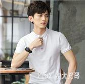 夏季男士短袖t恤領純色港風polo衫修身青年保羅衫潮 nm3603 【Pink中大尺碼】