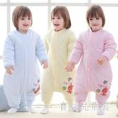 兒童睡袋 秋冬季加厚棉質嬰幼兒加棉連體睡衣兒童分腿防踢被 BF20670『寶貝兒童裝』