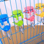 寵物水瓶狗狗用品 喂食器寵物飲水器掛式貓咪喝水器寵物喂水器 【限時八八折】
