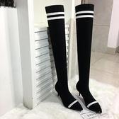 靴子女秋新款韓版中長款中跟超火潮牌襪靴網紅靴胖腿膝上靴扣子小铺 扣子小鋪