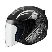 ZEUS 瑞獅安全帽,ZS-609,I13/消光黑銀