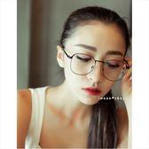 現貨-韓國🇰🇷文藝風格金屬平光鏡框 圓形細框眼鏡框 學院風圓框 近視 配度數 造型眼鏡 造型
