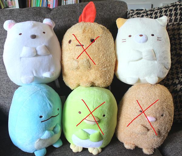 【卡漫城】 角落生物 玩偶 貓咪 10英吋 ㊣版 Sumikko Gurashi 絨毛 娃娃 布偶 擺飾佈置 小夥伴