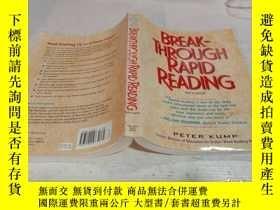 二手書博民逛書店BREAK-THROUGH罕見RAPID READING《突破快速閱讀》Y200392