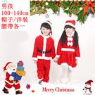 兒童金絲絨聖誕老公公服裝 聖誕服聖誕節聖...