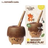 韓國 Mother's Corn 小木森林兒童泡泡玩具 (10款隨機) 吹泡泡 7475 泡泡機