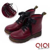 馬汀靴 真皮緞帶2way馬汀靴(暗紅) * 0101shoes  【18-888r】【現+預】