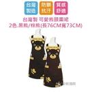 【台灣珍昕】台灣製 可愛熊頭圍裙~2色....