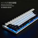 黑爵AK33粉色機械鍵盤專用側刻鍵帽原裝82鍵通用白色黑色ABS個性DIY組裝透光鍵盤鍵帽