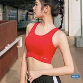 運動背心高強度高支撐運動內衣女防震 跑步減震聚攏文胸瑜伽健身背心式bra