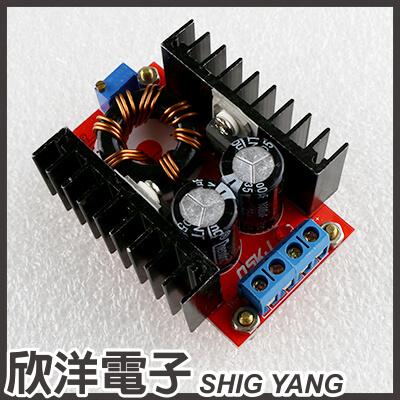 (端子)DC-DC升壓模組 (0719) /實驗室、學生模組、電子材料、電子工程、適用Arduino