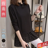 假兩件波點寬鬆拼接上衣(2色) XL~5XL【694495W】【現+預】-流行前線-