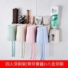 懶人自動擠牙膏器套裝壁挂式創意衛生間牙刷置物架吸壁式