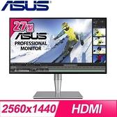 【南紡購物中心】ASUS 華碩 PA27AC 27型 2K WQHD IPS專業顯示螢幕
