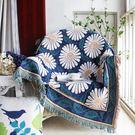 美式沙發毯出口全蓋雛菊沙發巾線毯子布藝加厚防塵墊沙發罩XW一件免運