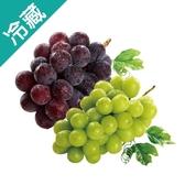 【超值組】日本嚴選葡萄組【愛買冷藏】