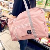 折疊旅行包袋可套拉桿箱拉桿包行李袋戶外收納包防水收納袋待產包【無趣工社】