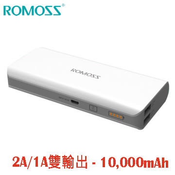 ROMOSS Premium Solo 5 雙輸出-10,000mAh 行動電源