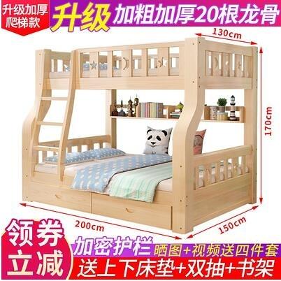 雙架床上下床雙層床成年實木1.8米兒童上下鋪木床1.5多功能子母床NMS【創意新品】