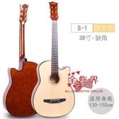吉他 民謠木吉他初學者女生學生男入門單板吉他38/40/41寸吉它T 9款