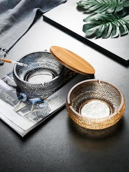 ins風玻璃煙灰缸創意個性潮流輕奢防飛灰商用辦公室家用客廳煙缸 初色家居馆