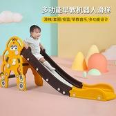 溜滑梯 兒童玩具滑滑梯兒童室內家用小型滑梯寶寶玩具 1 3歲大號兒童樂園【八折搶購】